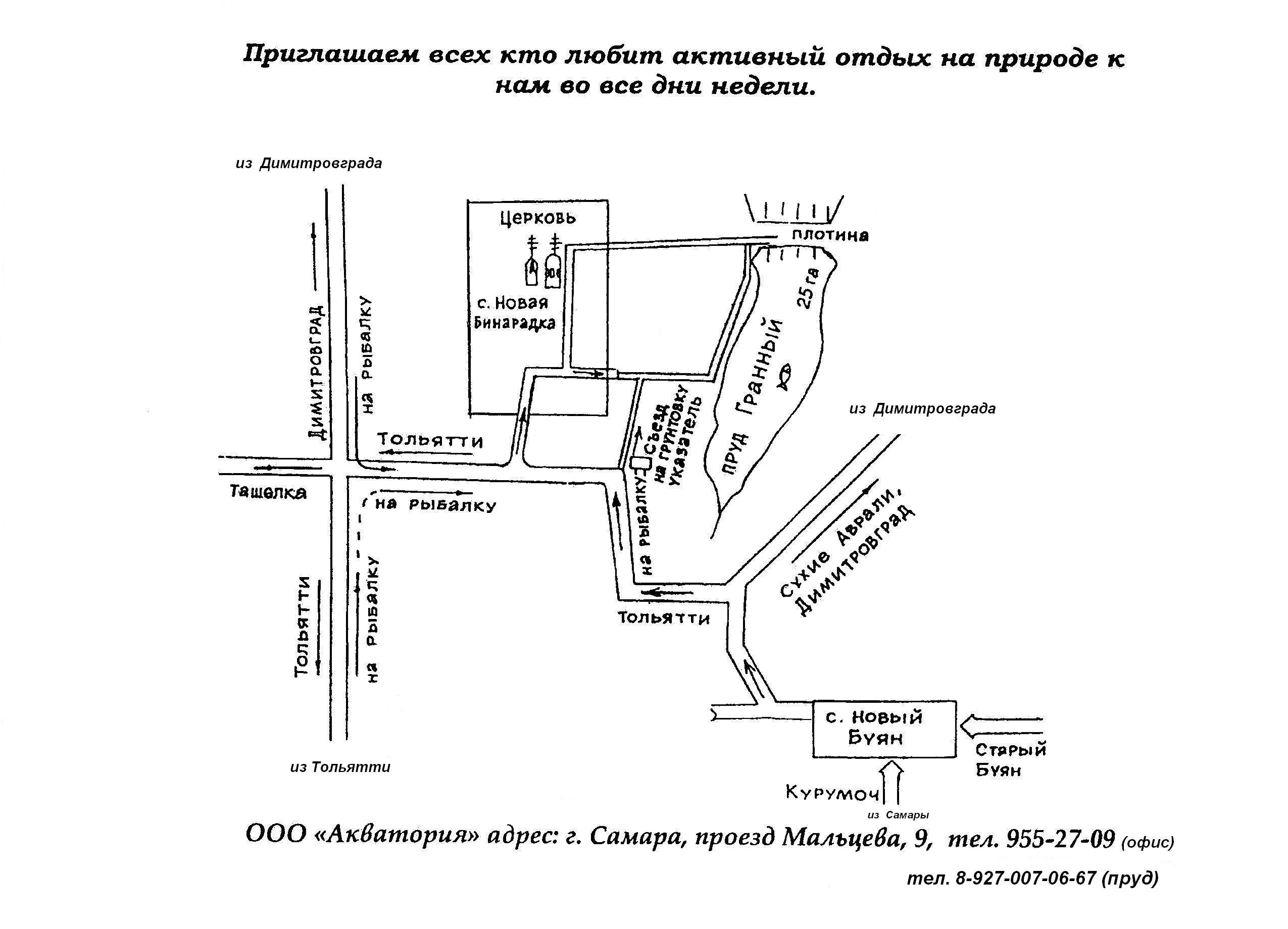 Дом на продажу - город Аксай: Domofond ru