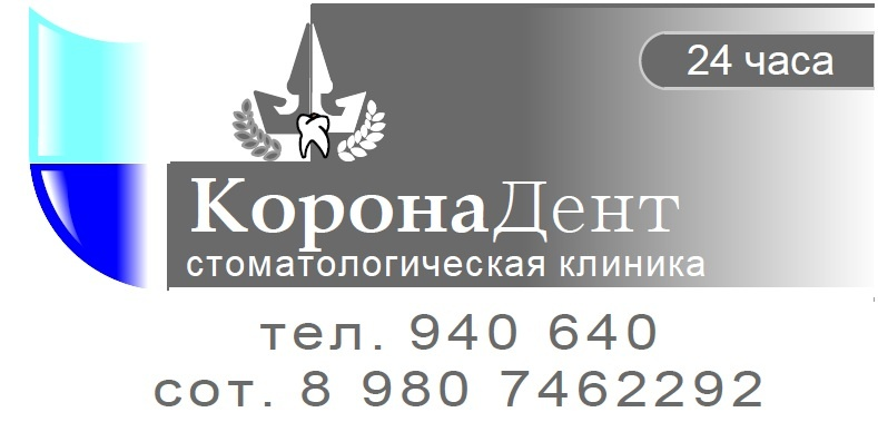 Владивосток поликлиника 9 официальный сайт
