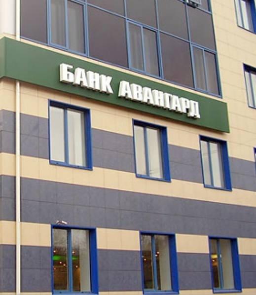 Справку из банка Кадашевский 2-й переулок характеристика с места работы на автомеханика