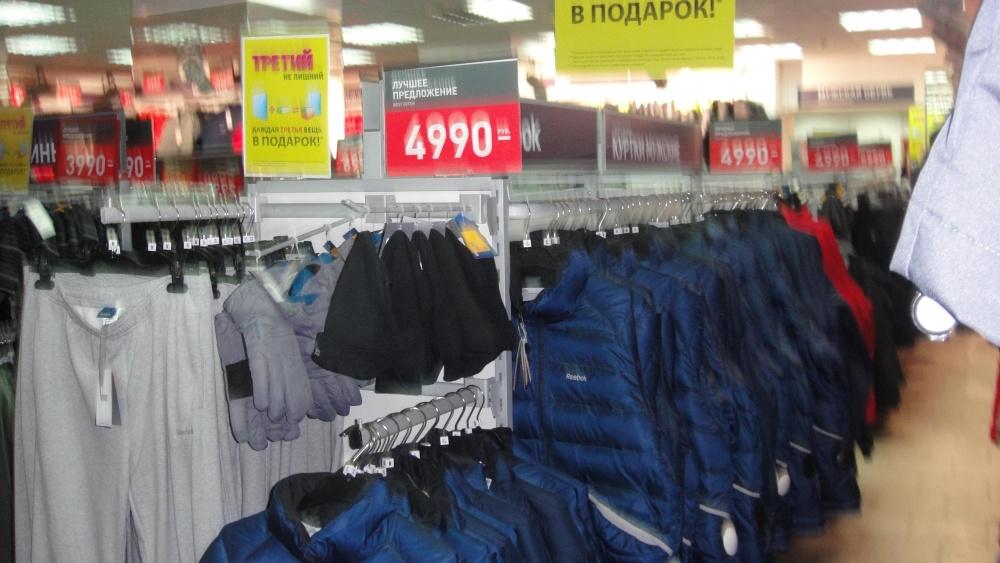 9b612935 Biglion :: Дисконт-центр Adidas, Дисконт-центры - отзывы посетителей ...