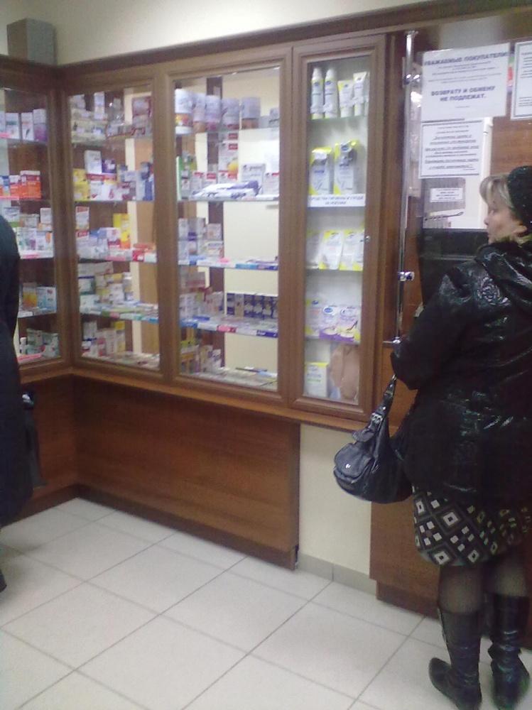 аптека добрый доктор ул пирогова братска телефон
