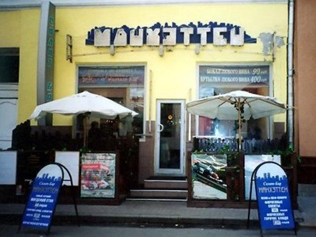 Салат-бар «манхэттен» фото