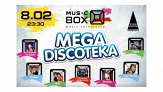 До 8 билетов на концерт Mega Discoteka — Music Box в клубе Arena Moscow