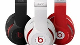 Наушники Monster Beats By Dr. Dre от интернет-магазина Bringiton.ru