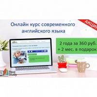 http://arkhangelsk.biglion.ru/