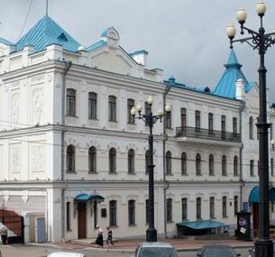 художественный музей хабаровск официальный сайт действия термобелья При