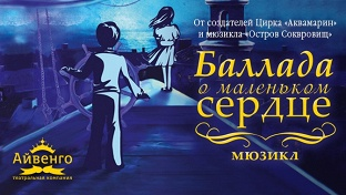СитиКупон | Дома отдыха Москвы - Mosmaps