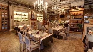 Ресторан Largo