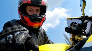 Курс вождения мотоцикла