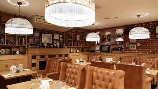 Ресторан «Хоум Бар»