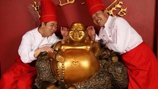 Ресторан «Мао»