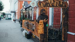 Экскурсия вбар-музей