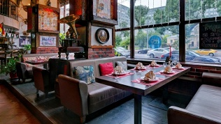 Ресторан-бар «Бергштайн»