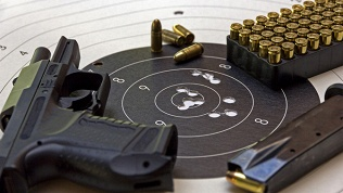 До20выстрелов изоружия