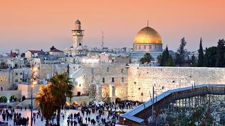 Тур вИзраиль