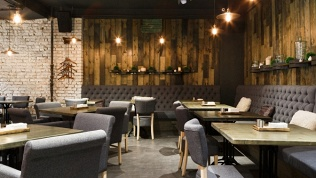 Ресторан QGpoint