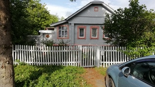 Дом «Сова вдрова»