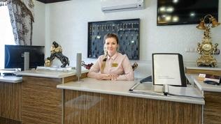 Отель Gold