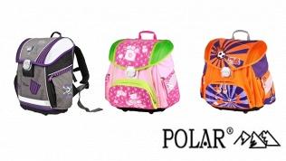 Школьный рюкзак навыбор
