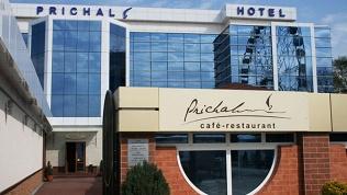 Отель «Причал» 3*