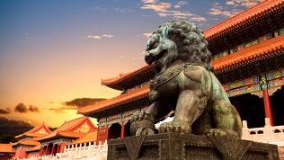 Экскурсионный тур вКитай