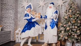 Визит Деда Мороза
