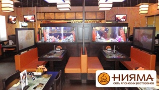 Сеть ресторанов «Нияма»
