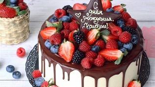 Заказ торта