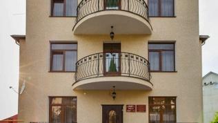 Отель Golden House