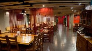 Ресторан «Репин»