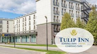 «Tulip Inn Софрино Парк»