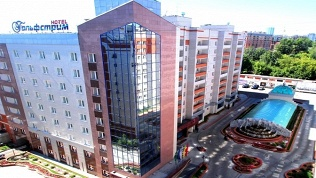 Отель «Гольфстрим»