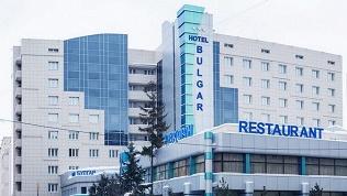 Отдых в отеле «Булгар»