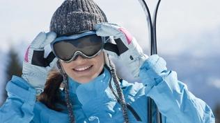 Занятия лыжным спортом