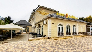Отель «Marton Пашковский»