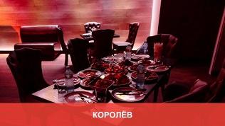 Ресторан «Восток»