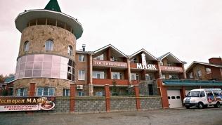 Отель «Маяк»