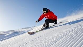 Катание нагорных лыжах