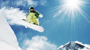 Прокат лыж, сноубордов