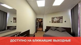 Отель «Полярис»