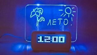 Светящиеся часы-будильник