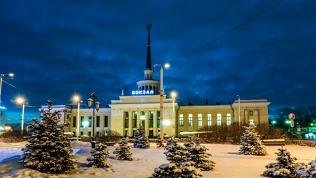 Отель «Ауринко»