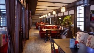 Ресторан «Бонсай»