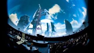 Кинотеатр Atmasfera 360