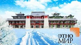Отель «Восточная Азия»