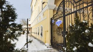 Отель «Золотой павлин»