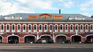 Гостиница «Успенская»