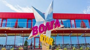 ГК«Волга Star»