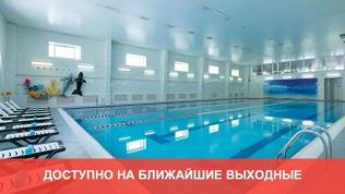Отель «Воздвиженское»