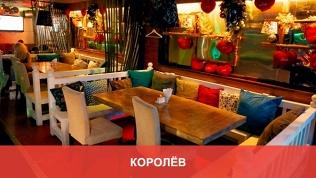 Ресторан-бар OperaBravo